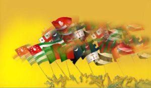 abkh_flag1